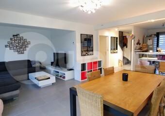 Vente Maison 7 pièces 90m² Haisnes (62138) - Photo 1
