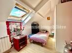 Vente Maison 5 pièces 95m² Saint-Soupplets (77165) - Photo 10