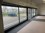 Location Local commercial 504m² Bourgoin-Jallieu (38300) - Photo 19