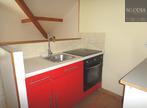 Location Appartement 2 pièces 33m² Échirolles (38130) - Photo 8