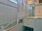 Vente Appartement 2 pièces 44m² Villeurbanne (69100) - Photo 7