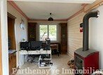 Vente Maison 6 pièces 118m² CHATILLON-SUR-THOUET - Photo 4