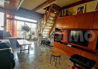 Vente Maison 9 pièces 151m² Billy-Montigny (62420) - photo