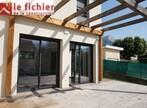 Location Maison 5 pièces 90m² Saint-Ismier (38330) - Photo 13