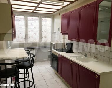 Vente Maison 5 pièces 87m² Burbure (62151) - photo