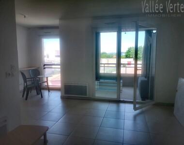Vente Appartement 1 pièce 28m² La Seyne-sur-Mer (83500) - photo