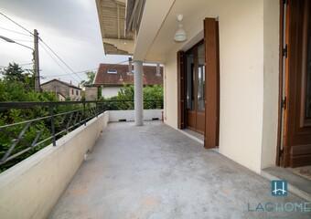 Location Appartement 4 pièces 82m² Fontaine (38600) - Photo 1