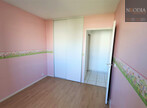 Vente Appartement 67m² Échirolles (38130) - Photo 5