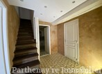 Vente Maison 2 pièces 83m² Parthenay (79200) - Photo 4