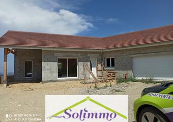 Vente Maison 4 pièces 122m² Doissin (38730) - Photo 1