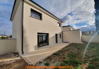 Vente Maison 4 pièces 125m² Montélimar (26200) - Photo 1