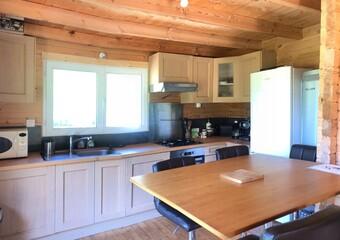 Vente Maison 4 pièces 77m² Mégevette (74490) - Photo 1