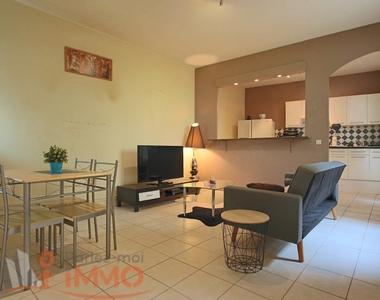 Vente Appartement 3 pièces 55m² Saint-Galmier (42330) - photo
