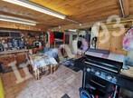 Vente Maison 3 pièces 60m² Drancy (93700) - Photo 12