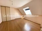 Vente Maison 5 pièces 110m² Monthyon (77122) - Photo 7