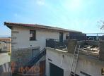 Vente Maison Genilac (42800) - Photo 5