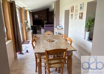 Vente Maison 6 pièces 117m² Laussonne