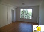 Location Appartement 4 pièces 88m² Lyon 05 (69005) - Photo 2
