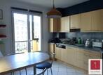 Vente Appartement 4 pièces 85m² Grenoble (38000) - Photo 6