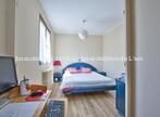 Vente Maison 8 pièces 252m² Albertville (73200) - Photo 8