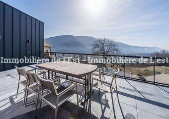 Vente Maison 5 pièces 180m² Pallud (73200) - Photo 1