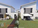 Vente Maison 5 pièces 90m² Veauche (42340) - Photo 2