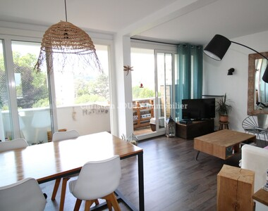 Vente Appartement 4 pièces 74m² Saint-Martin-d'Hères (38400) - photo