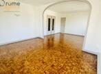 Location Appartement 5 pièces 96m² Bourg-lès-Valence (26500) - Photo 6