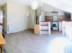 Location Appartement 2 pièces 33m² Valence (26000) - Photo 5