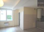 Location Appartement 2 pièces 32m² Grenoble (38100) - Photo 5