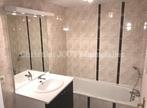 Location Appartement 1 pièce 39m² Saint-Martin-d'Hères (38400) - Photo 7