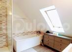 Vente Maison 5 pièces 108m² Givenchy-en-Gohelle (62580) - Photo 5