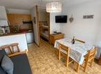 Vente Appartement 1 pièce 21m² Bellevaux (74470) - Photo 1