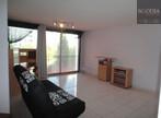 Location Appartement 1 pièce 42m² Grenoble (38100) - Photo 6