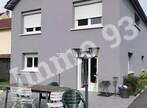 Vente Maison 5 pièces 152m² Le Blanc-Mesnil (93150) - Photo 2