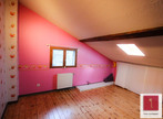 Sale House 5 rooms 105m² Froges (38190) - Photo 10