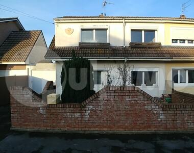 Vente Maison 4 pièces 90m² Verquin (62131) - photo