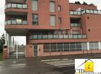 Vente Appartement 3 pièces 69m² Meyzieu (69330) - Photo 1