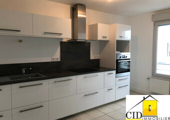 Location Appartement 3 pièces 65m² Saint-Priest (69800) - Photo 1