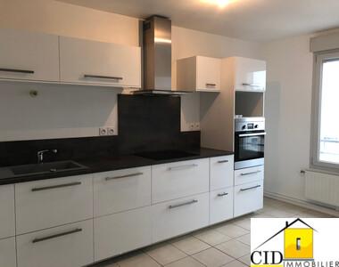 Location Appartement 3 pièces 65m² Saint-Priest (69800) - photo