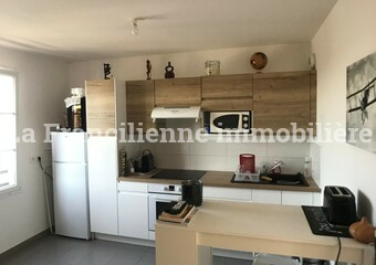 Location Appartement 1 pièce 31m² Le Plessis-Belleville (60330) - Photo 1
