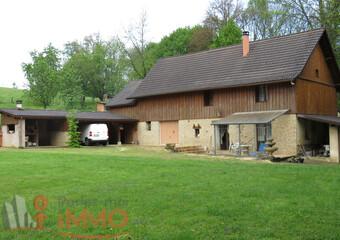 Vente Maison 5 pièces 118m² La Bridoire (73520) - Photo 1