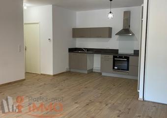 Location Appartement 3 pièces 77m² Saint-Chamond (42400) - Photo 1