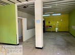 Location Local commercial 2 pièces 76m² Saint-Denis (97400) - Photo 3