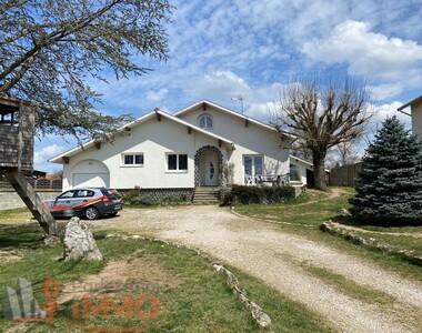 Vente Maison 8 pièces 150m² Monistrol-sur-Loire (43120) - photo