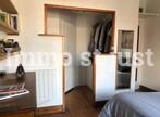 Vente Appartement 2 pièces 57m² Lyon 07 (69007) - Photo 6