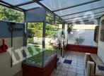Vente Maison 3 pièces 68m² Drancy (93700) - Photo 6