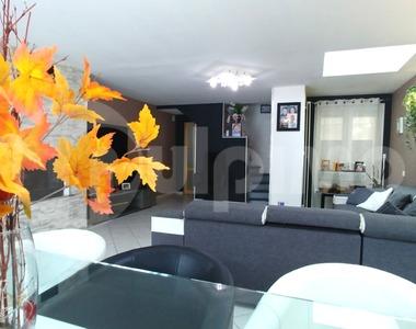 Vente Maison 5 pièces 110m² Loison-sous-Lens (62218) - photo