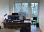 Location Bureaux 700m² Agen (47000) - Photo 11