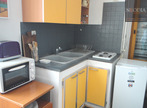 Location Appartement 2 pièces 32m² Grenoble (38000) - Photo 4